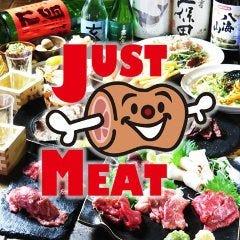 厳選日本酒×肉バル JUSTMEAT 高田馬場総本店