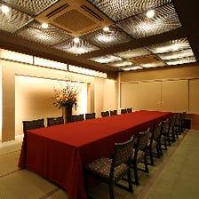 様々な宴会に対応できる個室をご用意
