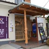 自家製麺 うどん五葵(ITSUKI)