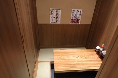 串焼き いづも 浜松町ハマサイト店  店内の画像