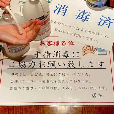 串焼き いづも 浜松町ハマサイト店  こだわりの画像