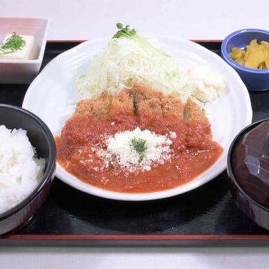串焼き いづも 浜松町ハマサイト店  メニューの画像