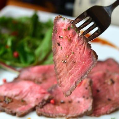 お肉と生フルーツカクテル HILLS 四日市本店 コースの画像