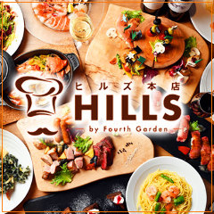 お肉と生フルーツカクテル HILLS 四日市本店