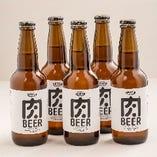 【肉ビール】肉ソン大統領公認【北海道札幌市】