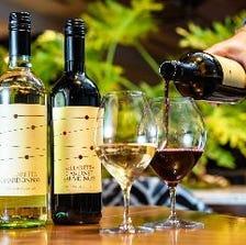 人気の自然派ワインを多数ご用意!