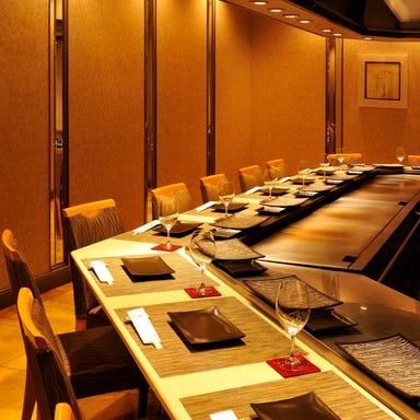 鉄板焼 明日香 パレスホテル立川 店内の画像