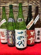 日本酒にこだわる!