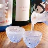 """◆21時~◆2h飲放付""""日本酒10種も""""&人気のもつ煮込み・〆ご飯付《二次会・お仕事帰りの一杯に・・・》"""