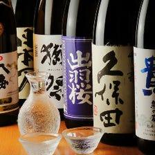 <相性抜群>厳選日本酒×海鮮料理