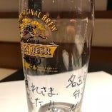 【特典2寄せ書きビールグラスプレゼント♪