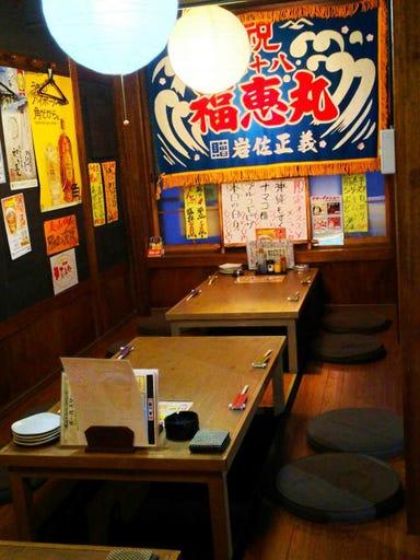 居酒屋 桂 二朗  店内の画像