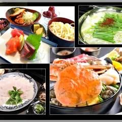 個室・鍋料理専門 銀杏