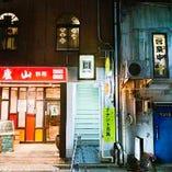 仙台文化横丁の細い階段を上った所に