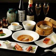 JOE'S SHANGHAIのディナーコース