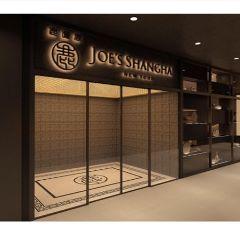 JOE'S SHANGHAI 銀座店
