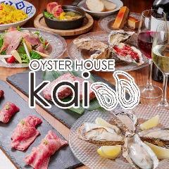 創作シーフード×Oyster house Kai 阪急蛍池店