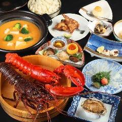 新鮮な海の幸 和食 吉福