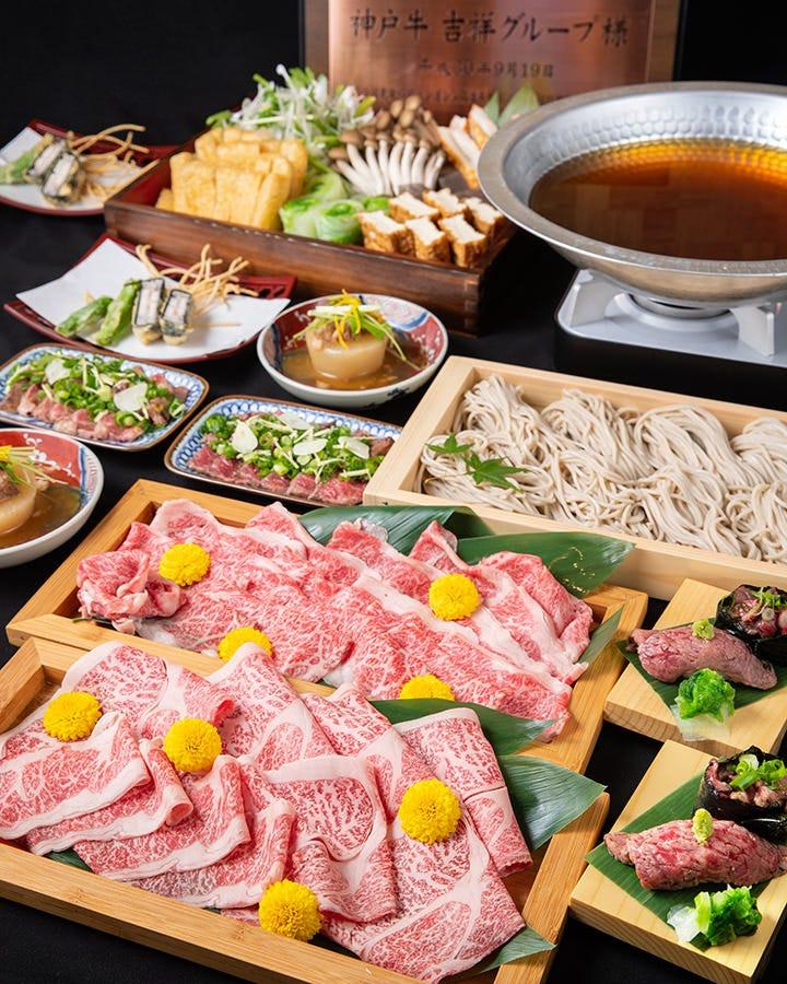 Kobegyunikusoba-to Teppanyaki Steak Akagiya NihombashiFIVEten