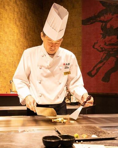 神戸牛肉そばと鉄板焼ステーキ あかぎ屋 日本橋FIVE店 コースの画像