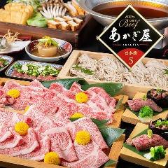 神戶牛肉そばと鐵板燒ステーキ あかぎ屋 日本橋FIVE店