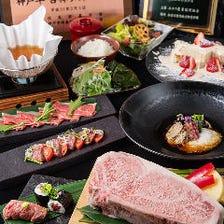 鉄板焼ステーキしゃぶしゃぶそば全て楽しめる! プレミアム神戸牛サーロインステーキ80gコース