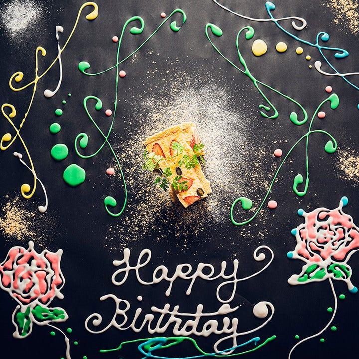 誕生日や記念日のお祝いにテーブルアートが華を添えます