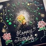 ☆サプライズ☆お客様のテーブルで仕上げるデザート