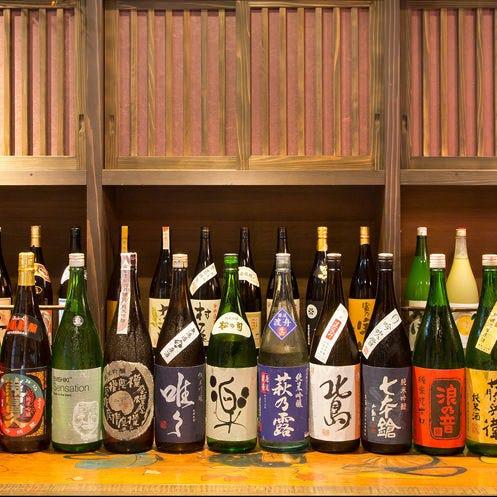 味わい豊かな滋賀の地酒が充実