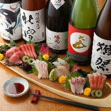 豊洲市場や沼津港から仕入れる魚介類