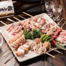 「菜彩鶏使用」40種類以上ある串焼き