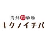 海鮮肉酒場 キタノイチバ 今池駅前店