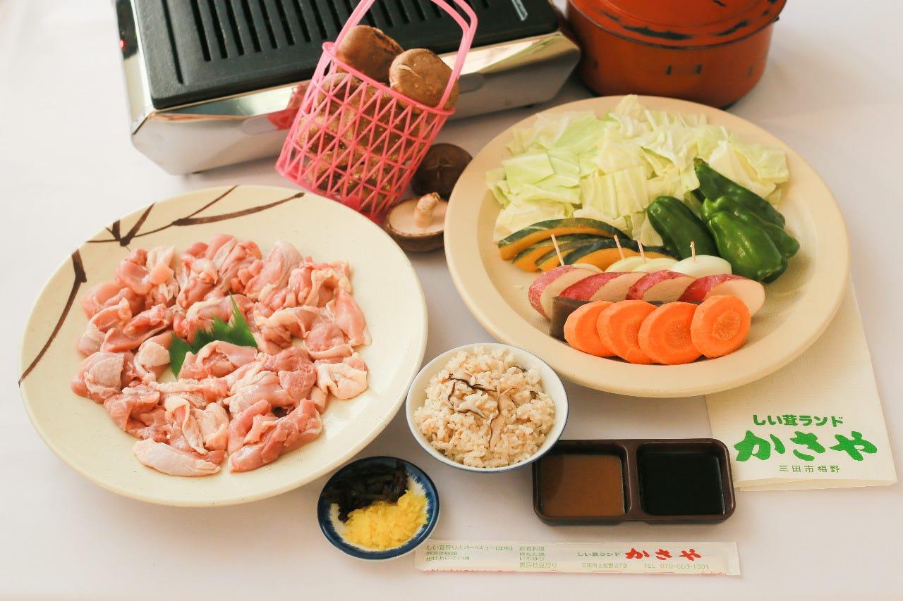 椎茸狩り&丹波若鶏バーベキューコース