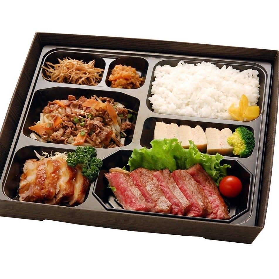 【テイクアウト】近江牛お弁当