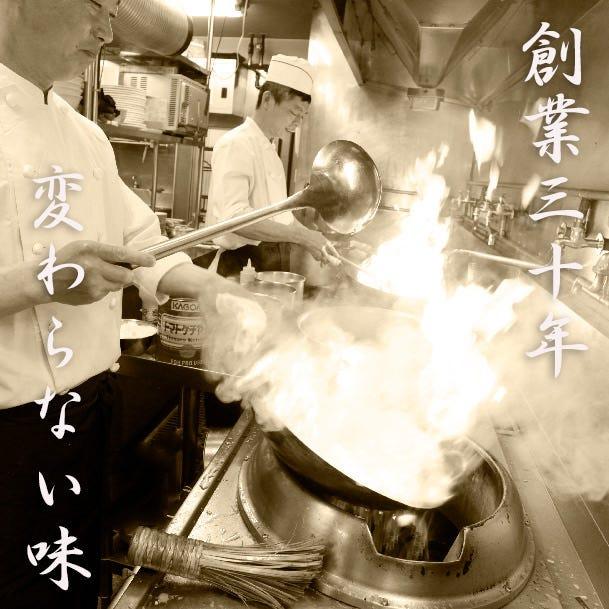創業30年今も変わらない味付け。本場の上海料理をご堪能下さい。
