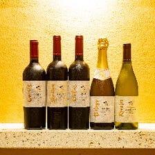 日本ワインと滋賀の地酒