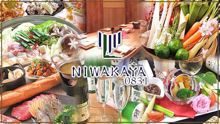 NIWAKAYA 0831 ニワカヤ オヤサイ