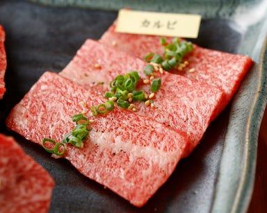 焼肉陽山道 名古屋パルコ店  メニューの画像