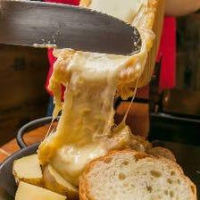 とろ~り熱々!絶品ラクレットチーズ