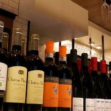 しっかりとした品質のワインを堪能