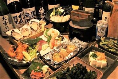北海居酒屋 どでかいどー  コースの画像