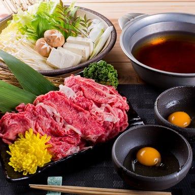 昭和食堂 高畑店 コースの画像
