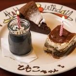 誕生日や記念日にメッセージを添えたデザートを