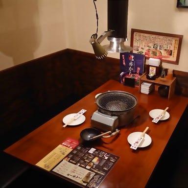赤から 津藤方店 店内の画像