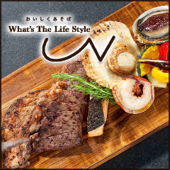 What's The Life Style ―ワッツザライフスタイル―