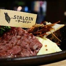【外国産】サーロインステーキ