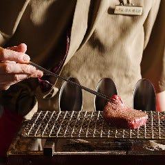 肉割烹 炙り炎