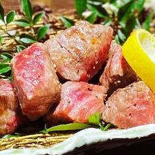 国産牛ランプ肉のサイコロ炭火焼
