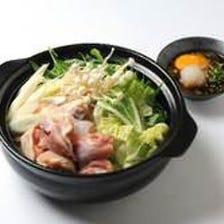 【大・満足】うめどり水炊きの贅沢堪能コース(飲み放題付) 4,500円