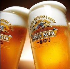 最初の乾杯は冷えたビールから♪